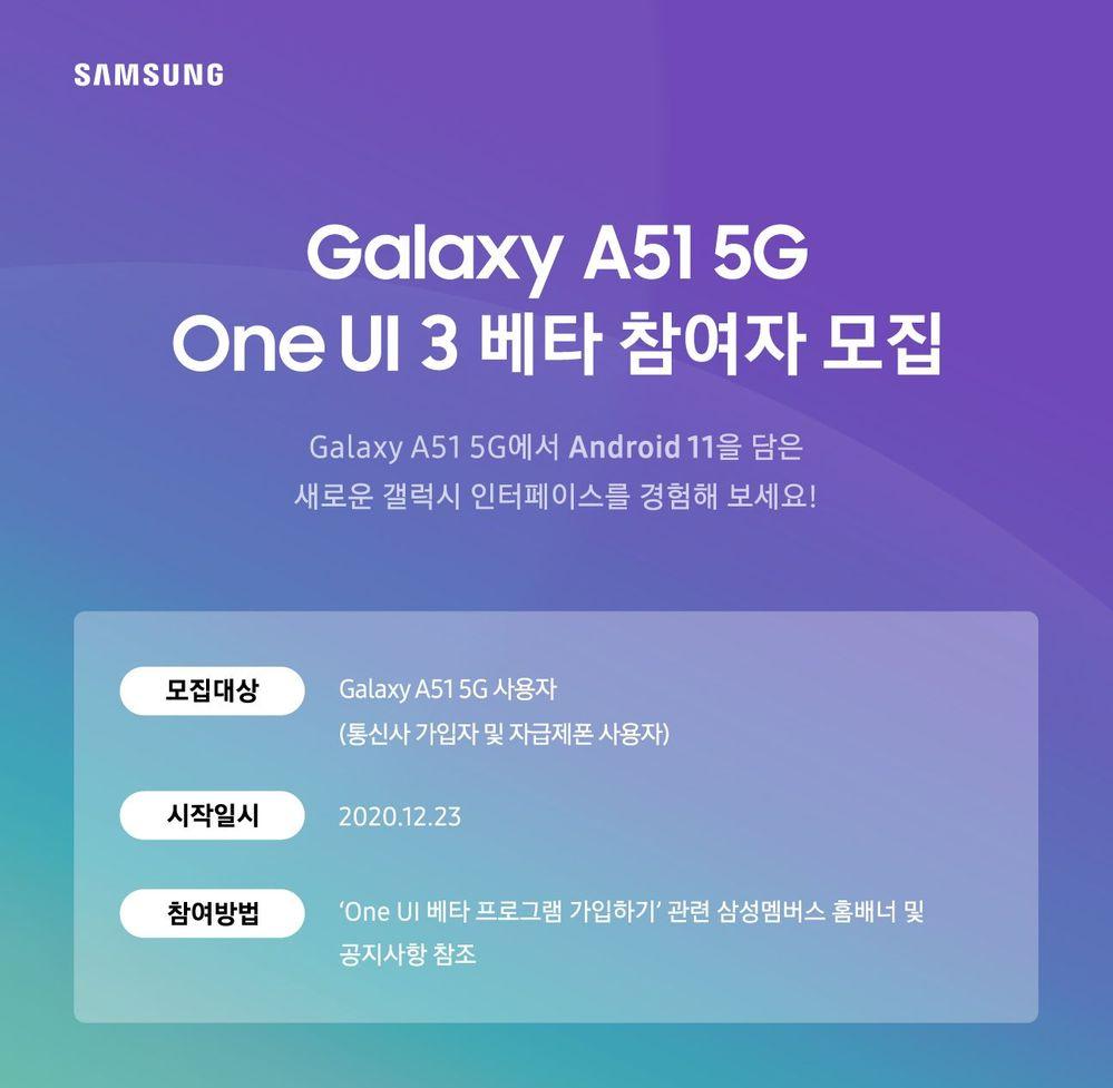 Galaxy_A51_5G_Series_Beta_Promotion_Open_Kor_201217_2.jpg
