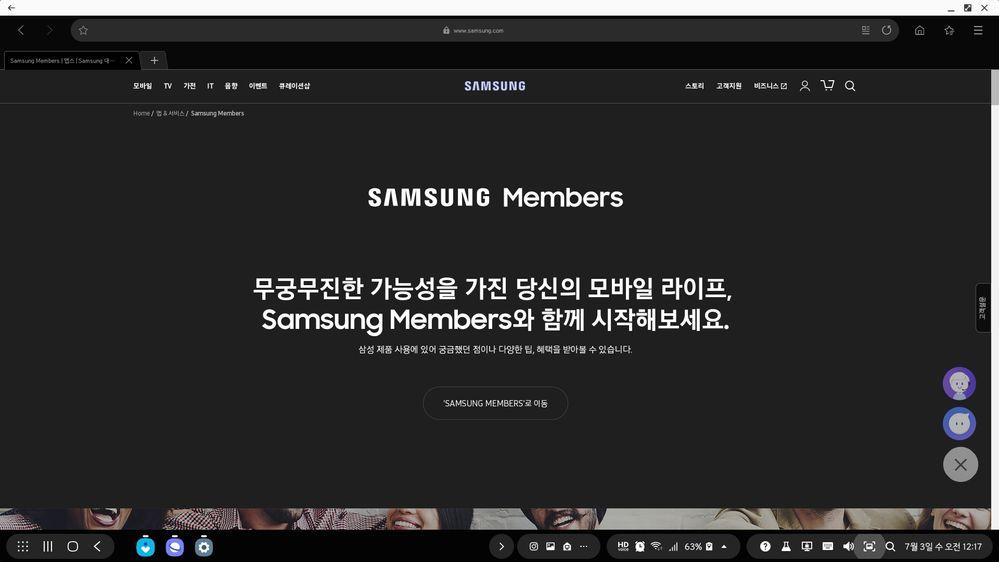 Screenshot_20190703-001738_Samsung Internet.jpg