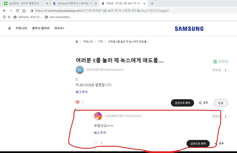 주석 2019-07-04 183534.png