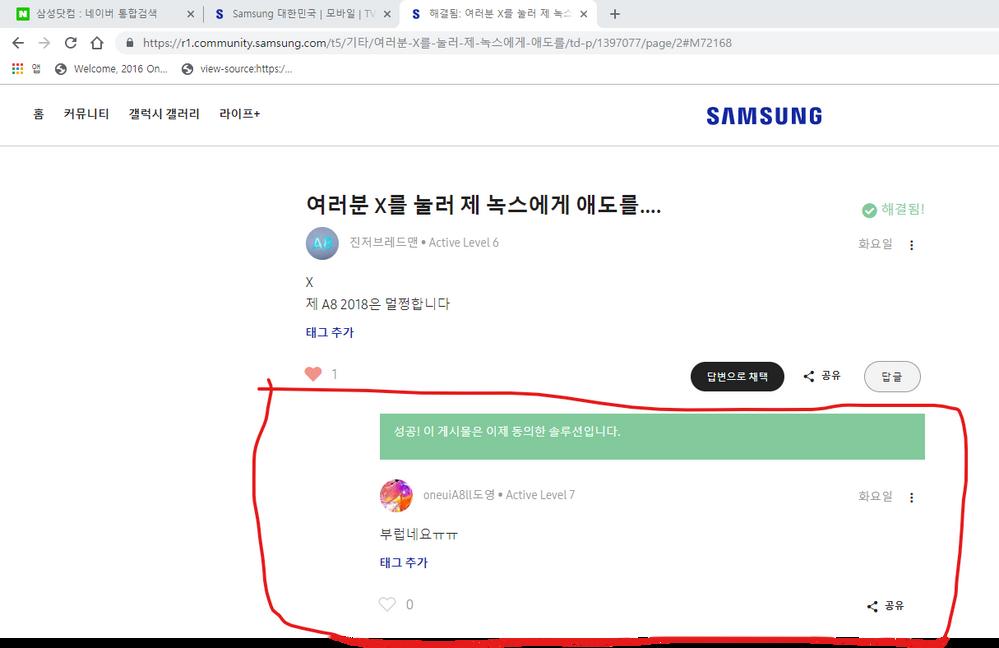주석 2019-07-04 183604.png