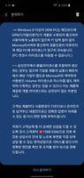 Screenshot_20210106-163714_Samsung Members.jpg
