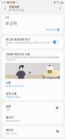 Screenshot_20210119-184102_SmartThings.png