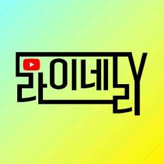 라이네리TV
