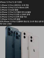 Screenshot_20201109-082111_Samsung Internet_1848.jpg