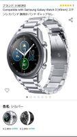 Screenshot_20210203-090513_Amazon Shopping_24578.jpg