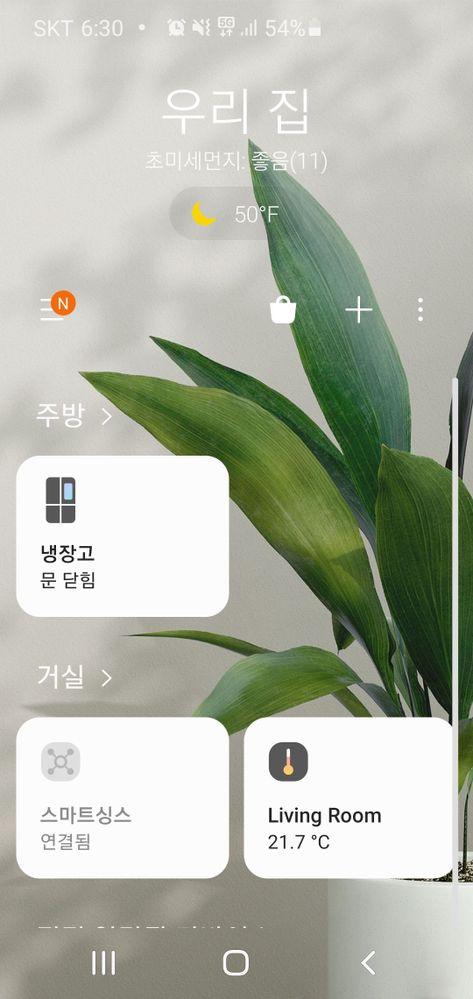 Screenshot_20210125-183012_SmartThings.jpg