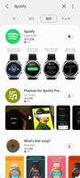 Screenshot_20210208-210707_Galaxy Store_12552.png