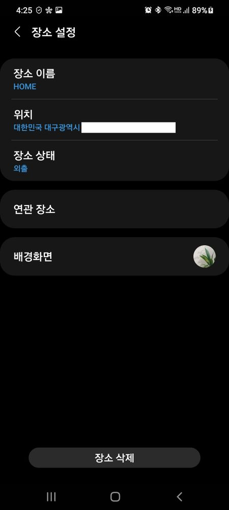 Screenshot_20210210-162515_SmartThings.jpg