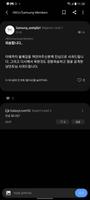 Screenshot_20210210-232812_Samsung Members.png
