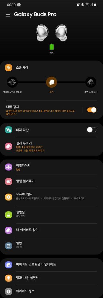 Screenshot_20210214-001018_Galaxy_Buds_Pro.jpg