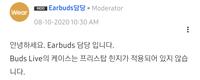 Screenshot_20210215-033339_Samsung Internet Beta_4112.png