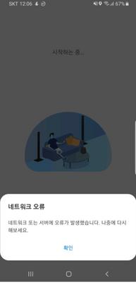 욱이우기_0-1613443429576.png
