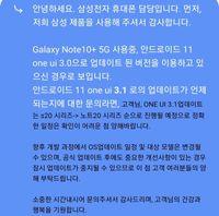 Screenshot_20210218-135252_Samsung Members_7634.jpg