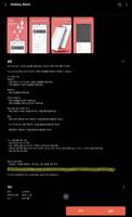 Screenshot_20210218-213230_Galaxy Store_22420.png
