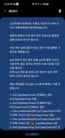 Screenshot_20210223-124949_Samsung Members.png