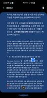 Screenshot_20210223-124955_Samsung Members.png