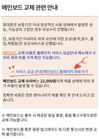 Screenshot_20210225-050456_Samsung Members_19547.jpg