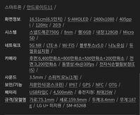 Screenshot_20210301-211310_Whale_1130.jpg