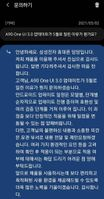 SmartSelect_20210302-175409_Samsung Members_1992.jpg