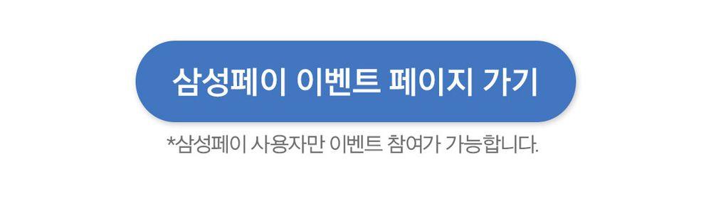 삼성페이_영상공유_커뮤니티_04.jpg