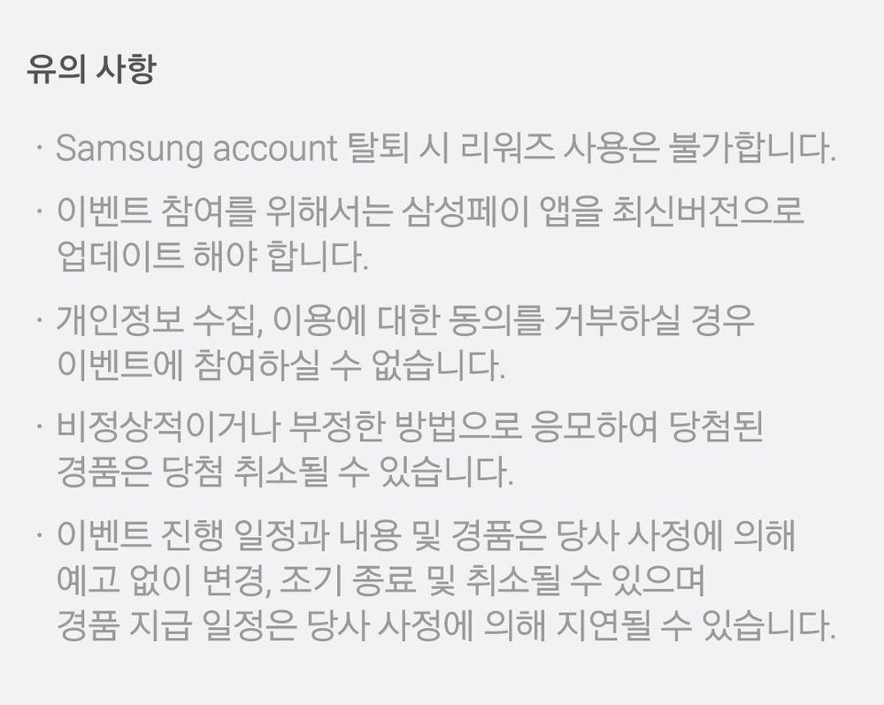 삼성페이_영상공유_커뮤니티_06.jpg