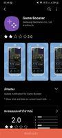 Screenshot_20210307-004944_Galaxy Store.jpg