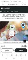 Screenshot_20210130-115201_Samsung Internet_1233.jpg