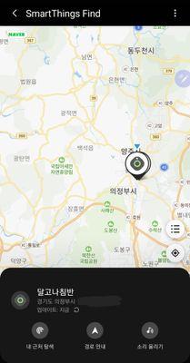 Screenshot_20210130-224116_SmartThings.jpg