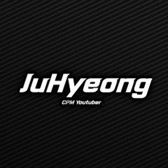 주형JuHyeong