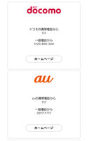Screenshot_20210404-191542_Chrome_35842.png