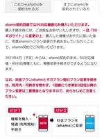 Screenshot_20210408-145649_Rakuten Websearch_36449.png