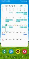 Screenshot_20210412-132611_One UI Home.jpg