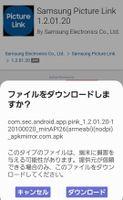 Screenshot_20210416-210746_Internet_56134.jpg