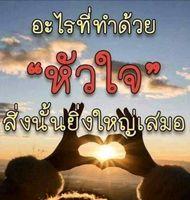 FB_IMG_1618114313801_37259.jpg