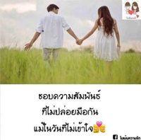 FB_IMG_1618045878613_37216.jpg
