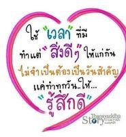 FB_IMG_1618046329561_37224.jpg