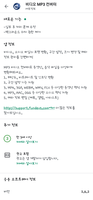 Screenshot_20210430-175201_Google Play Store_106689.png