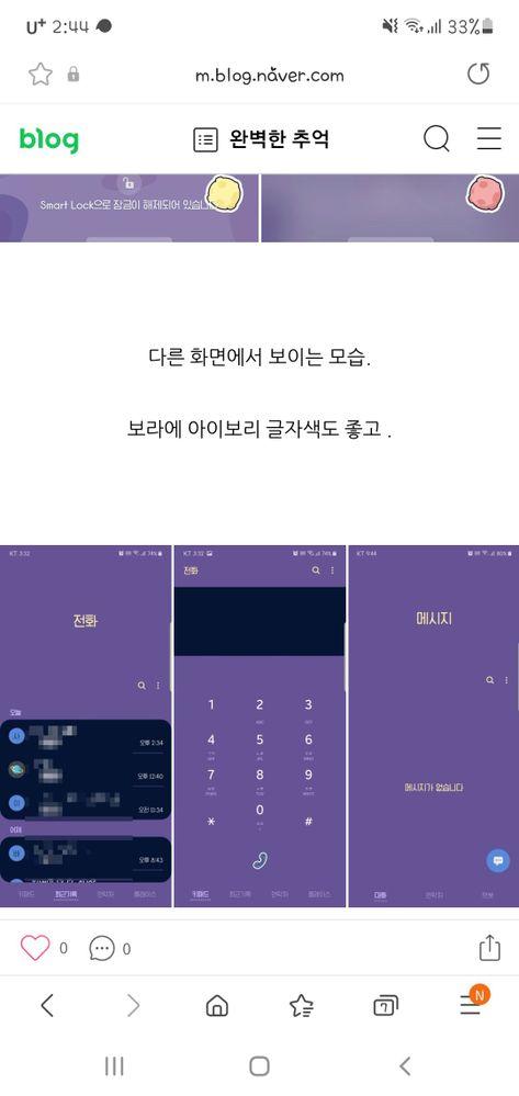 Screenshot_20210503-024449_Samsung Internet.jpg