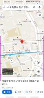 Screenshot_20210507-180029_Maps.jpg