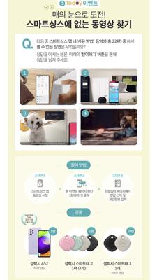 Screenshot_20210513-140251_Samsung Internet.png