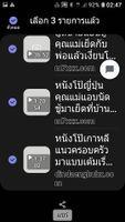 Screenshot_20210417-024712_Samsung Internet.jpg