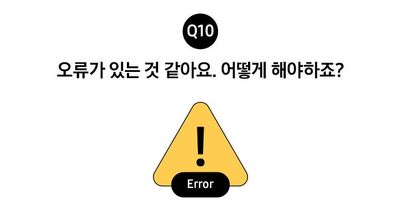 TVPlus_Members 커뮤니티_수정Q10.jpg