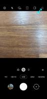Screenshot_20210526-114522_Camera.png