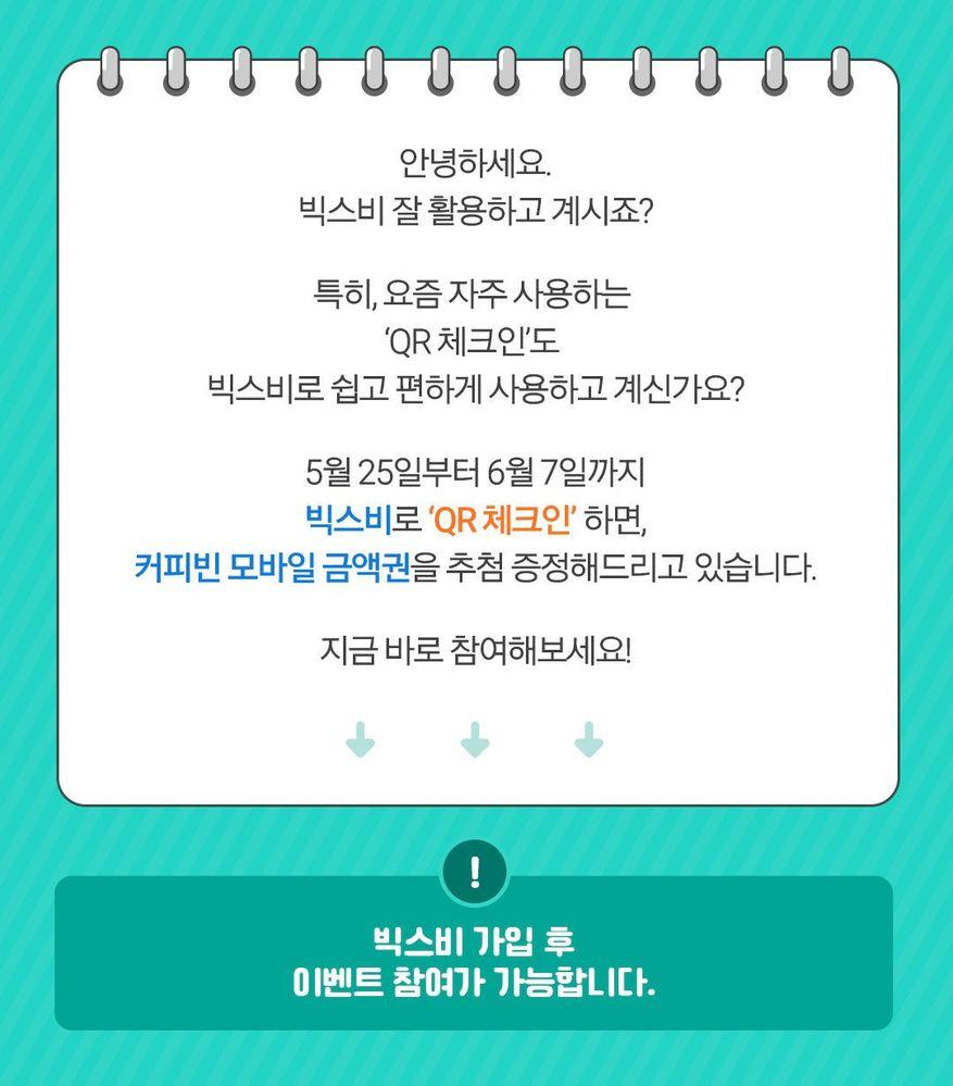 멤버스 게시문.jpg