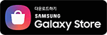 GalaxyStore_Korean_small.png