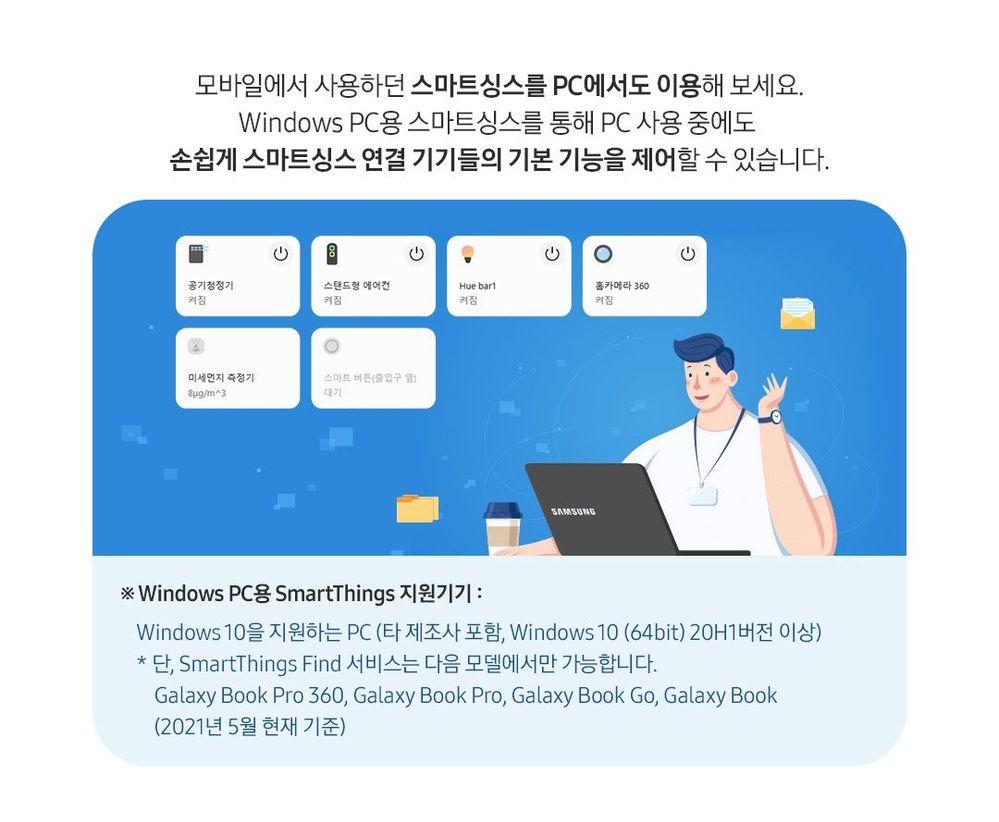 갤럭시북콘텐츠_02.jpg