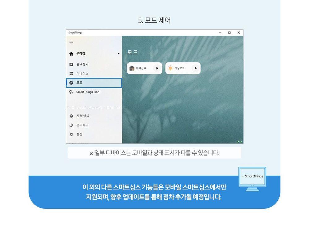 갤럭시북콘텐츠_06.jpg