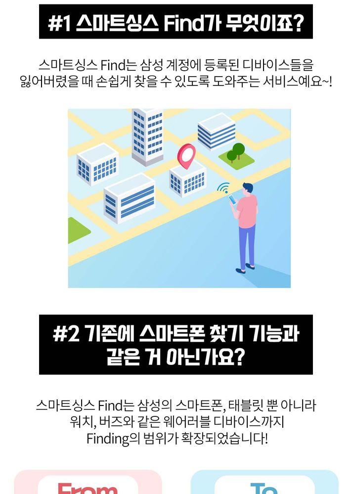 find소개-1_02.jpg