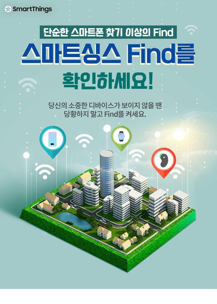 find소개-1_01.jpg