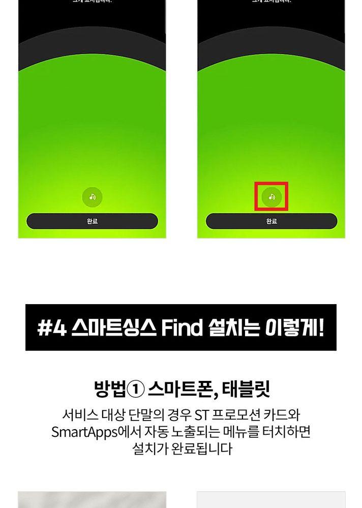 find소개-1_06.jpg